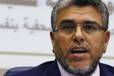 Affaire Hamidine : les magistrats répliquent au PJD