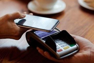 Paiement mobile: 9 agréments accordés, les premières opérations prévues prochainement