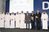 Deux Marocains remportent le Prix international du Qatar pour le dialogue des civilisations