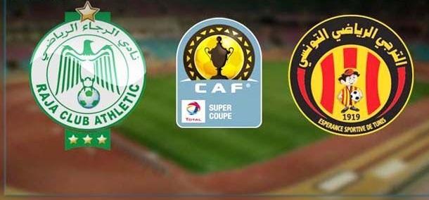 Qatar hôte de la finale de la Supercoupe entre le Raja de Casablanca et l'Espérance de Tunis