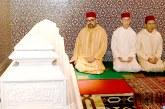 SM le Roi, préside une veillée religieuse en commémoration du 20è anniversaire de la disparition de feu SM Hassan II