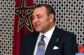 SM le Roi appelle toutes les institutions concernées à défendre les droits de l'Homme dans toutes leurs dimensions