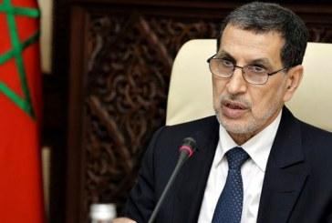 El Otmani condamne l'acte criminel odieux ayant coûté la vie à deux touristes étrangères à Al Haouz