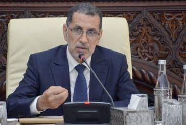 El Otmani souligne l'importance du lancement effectif des travaux du Conseil de la concurrence