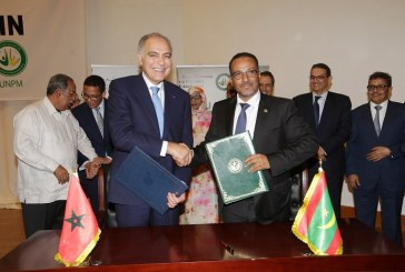 Le Président de la CGEM conduit une importante délégation d'hommes d'affaires en Mauritanie