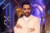 Le chanteur religieux marocain Mouad Boukioud sacré Mounchid Charjah 2018