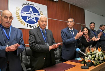 UMT : des questions sociales, économiques et organisationnelles à l'ordre du jour du Conseil national