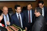 Remise de Wissams royaux à des fonctionnaires du ministère de l'Économie et des finances