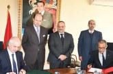 Le Maroc et la France s'engagent à préserver et à valoriser le patrimoine archéologique