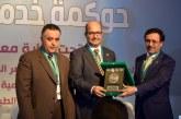 Le Maroc prend part au Caire à une conférence internationale sur la gestion des établissements hospitaliers