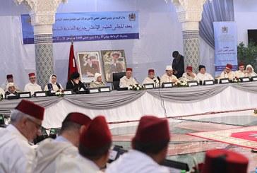 Clôture à Rabat des travaux de la 27-ème session automnale du Conseil supérieur des Oulémas