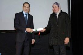 Remise à Rabat du prix Hassan II des manuscrits au titre de 2018
