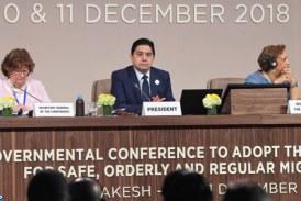 Déclaration universelle des droits de l'Homme et Pacte mondial sur la migration, un lien étroit