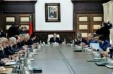 Le gouvernement adopte le projet de décret d'application de la loi relative à la réorganisation de la MAP