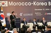 La Corée du Sud veut promouvoir ses échanges commerciaux avec le Maroc