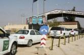 Retour de 28.000 Syriens dans leur pays depuis la réouverture de la frontière avec la Jordanie