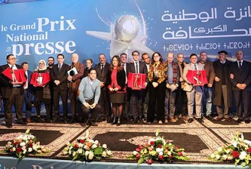 Les lauréats de la 16ème édition du Grand prix national de la presse dévoilés