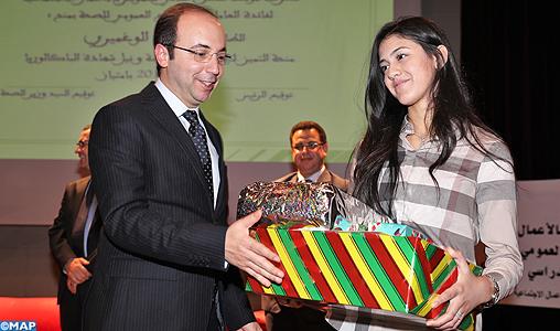 Remise à Rabat de bourses de mérite aux enfants du personnel du secteur de la santé