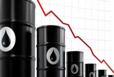 Les prix du pétrole régressent en Europe