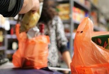 Province de Berrechid : Démantèlement d'un atelier clandestin de fabrication des sacs plastiques interdits
