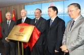 Examen à Rabat des moyens de renforcer la coopération culturelle sino-marocaine