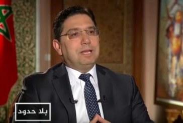 Ce qu'il faut retenir de l'interview d'Al Jazeera avec Nasser Bourita