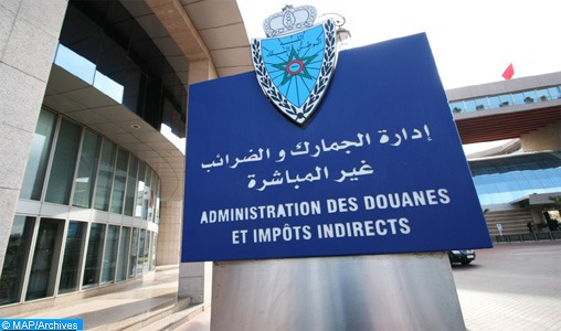 Douane : l'identifiant commun de l'entreprise (ICE) deviendra obligatoire
