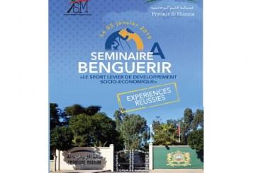 «Le sport levier de développement socio-économique» thème d'un séminaire à Bengrir