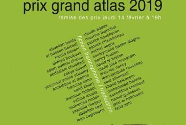 25e édition du prix Grand Atlas le 14 février 2019