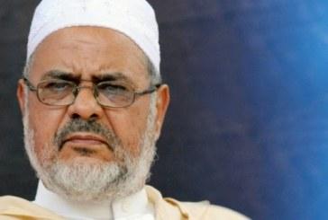 Affaire Hamieddine : Réunion de concertation des avocats de la famille Ait Ljid