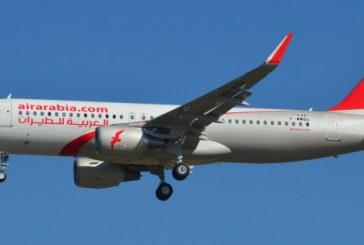 Air Arabia Maroc : une nouvelle ligne reliant Tunis à Casablanca