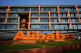 Alibaba dénonce le traitement américain de Huawei et les efforts pour freiner la montée en puissance de la Chine