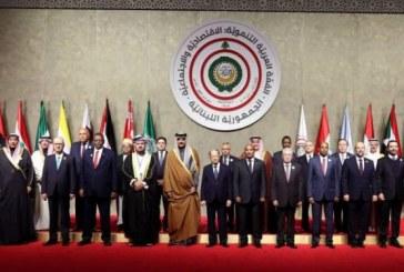 Le Sommet de Beyrouth appelle à la mise en place de la zone arabe de libre échange