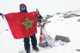 Après avoir escaladé les 7 sommets, Bouchra Baibanou pense à la relève