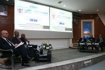 Protection des données à caractère personnel: L'UE envisage d'accompagner la CNDP
