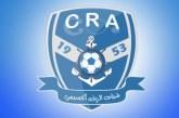 Chabab Rif Al Hoceima s'attache les services de trois nouveaux joueurs