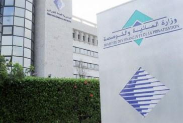 Impôts: La DGI dévoile sa circulaire pour 2019