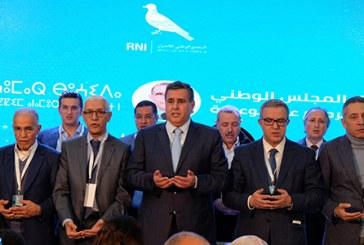 "Session ordinaire du conseil national du RNI, baptisée ""Feu Omar Bouaida"""