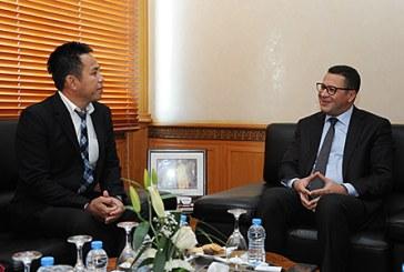 Formation professionnelle: Le Maroc et Kiribati renforcent leur coopération