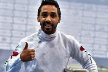 Le Maroc participe à Doha au Grand Prix d'escrime