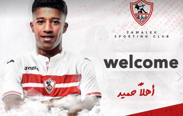 Le club égyptien du Zamalek assure qu'il ne lâchera pas le joueur marocain Hamid Ahaddad