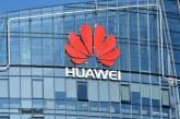Exclusif : De nouveaux documents lient Huawei à des sociétés écran présumées en Iran et en Syrie