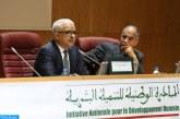 La 3e phase de l'INDH place la promotion du capital humain au centre de ses objectifs