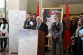 L'IRCAM célèbre le nouvel an amazigh 2969