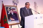 Kamal Lahlou choisi membre de la Commission du Marketing et des nouvelles sources de financement de l'ACNO