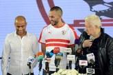 """Khalid Boutaïb exprime sa """"grande joie"""" de porter les couleurs de Zamalek"""