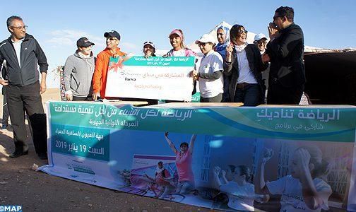 Laâyoune abrite la 1ère compétition sportive féminine inter-régionale
