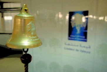 La Bourse de Casablanca en légère baisse à la mi-séance