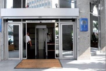 La Bourse de Casablanca ouvre en légère baisse