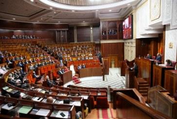 La Chambre des représentants adopte 38 textes législatifs depuis le début de l'actuelle session législative